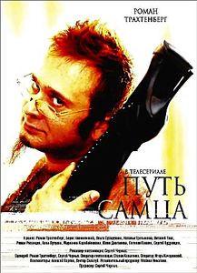 Красавица и чудовище 1-2/ Золушка I-II на DVD