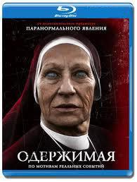 Одержимая (Blu-ray) на Blu-ray