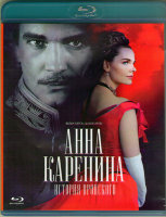 Анна Каренина (8 серий) (Blu-ray)