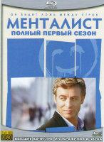 Менталист 1 Сезон (23 серии) (4 Blu-ray)
