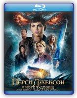 Перси Джексон и море чудовищ (Blu-ray)