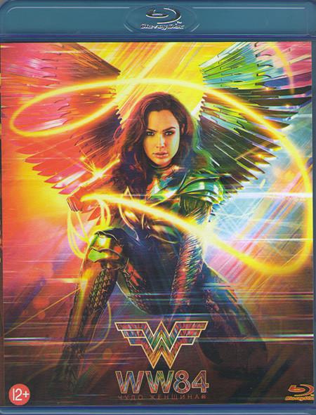 Чудо женщина 1984 (Blu-ray)* на Blu-ray