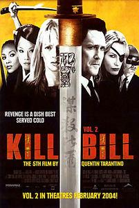 Убить Билла/Убить Билла 2/Криминальное чтиво/Бешеные псы на DVD