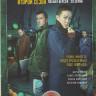 Преступление 2 Сезон (12 серий) на DVD