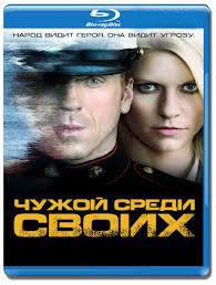Родина (Чужой среди своих) 1 Сезон (12 серий) (2 Blu-ray)