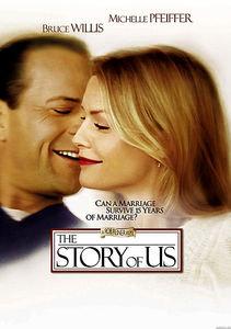 История о нас ( Лицензия ) на DVD