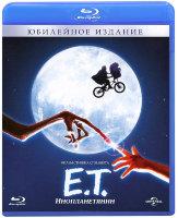Инопланетянин (Blu-ray)