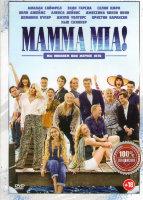 Мамма миa 1,2 / (Маmma mia1,2)