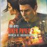 Джек Ричер 2 Никогда не возвращайся (Blu-ray)
