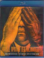 Американская история преступлений (5 серий) (Blu-ray)