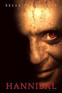 Ганнибал (Ridley Scott)  на DVD