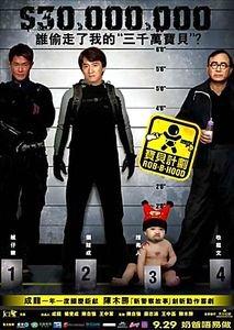 Роб-би-Гуд на DVD