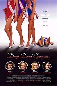 Убийственные красотки на DVD