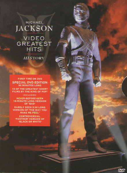 Michael Jackson Video greatest hits History на DVD