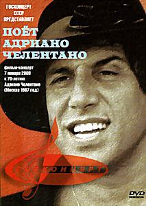 Поет Адриано Челентано Фильм - концерт к 70 - летию на DVD