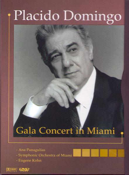 Placido Domingo Gala Concert In Miami на DVD