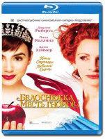 Белоснежка Месть гномов (Blu-ray)*