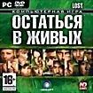 Lost: Остаться в живых (PC CD)