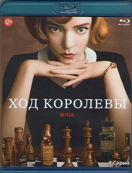 Ход королевы (Ферзевый гамбит) (7 серий) (Blu-ray)* на Blu-ray