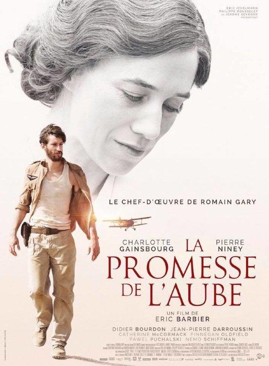 Обещание на рассвете (Blu-ray)
