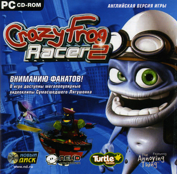 Crazy Frog Racer 2 (PC CD)