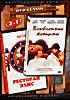 Влюбленные женщины / Ресторан Элис  на DVD