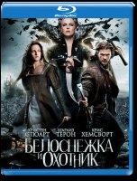 Белоснежка и охотник 3D (Blu-ray)