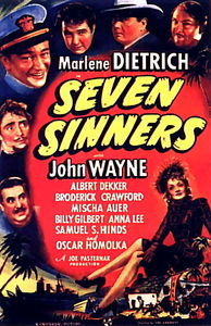 Семь грешников на DVD