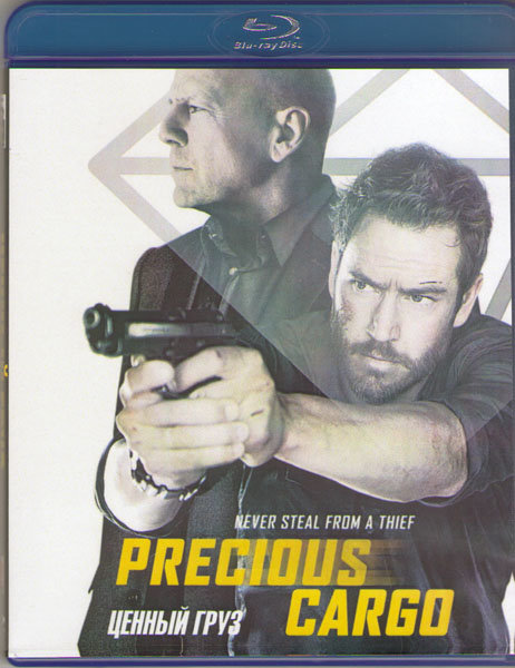 Ценный груз (Blu-ray)