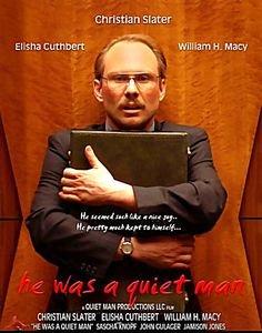 Он был тихоней на DVD