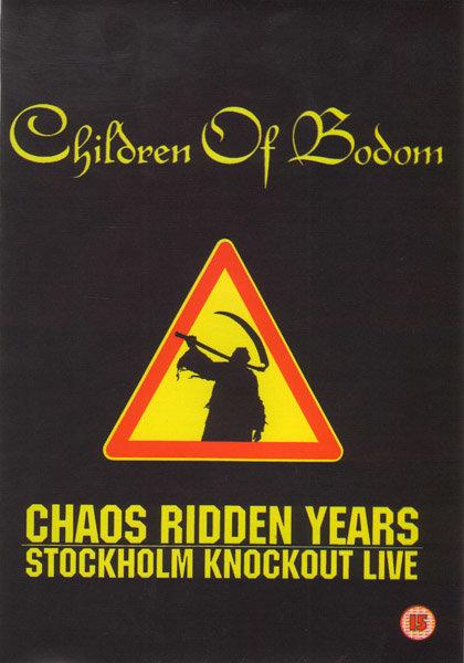 Children Of Bodom  на DVD