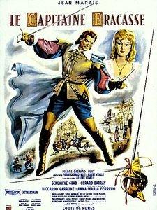 Капитан Фракасс  на DVD
