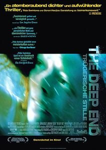 Омут (Скотт МакГихи, Дэвид Сигел) на DVD