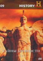 History 09 Тайны древности (21 серия)