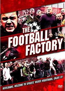 Фанаты на DVD