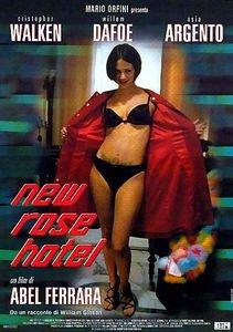 Отель Новая Роза  на DVD