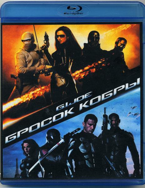 Бросок Кобры (Blu-ray)* на Blu-ray