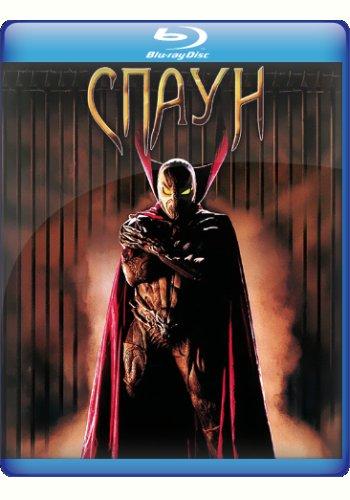 Спаун (Blu-ray)* на Blu-ray