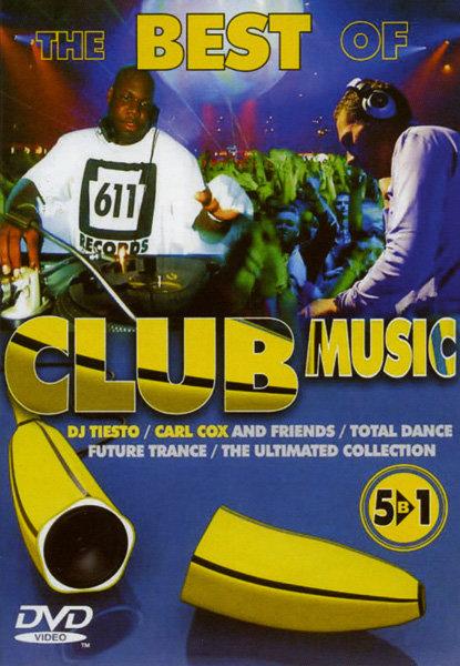 The BEST Of Club Music на DVD