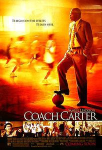 Тренер Картер на DVD