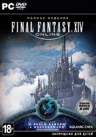 Final Fantasy XIV Полное издание (A Realm Reborn / Heavensward) (DVD-BOX)