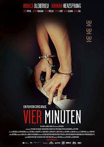 Сорок четыре минуты на DVD