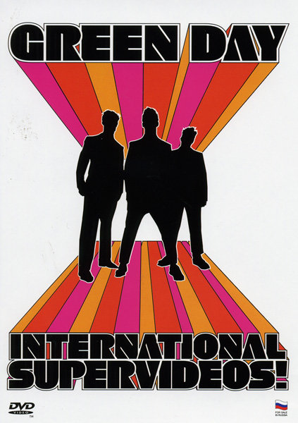 Green Day International Supervideos на DVD