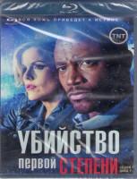 Убийство первой степени 1 Сезон (10 серий) (2 Blu-ray)