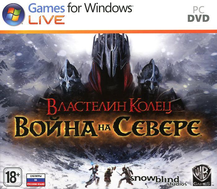 Властелин Колец Война на Севере (PC DVD)