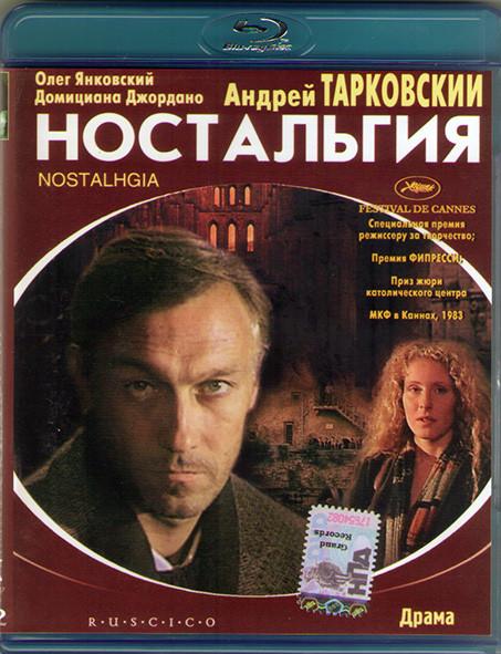 Ностальгия (Blu-ray)* на Blu-ray