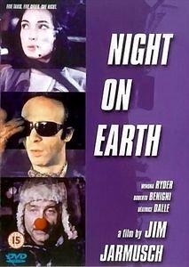 Ночь на земле на DVD