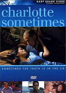 Шарлотта иногда на DVD
