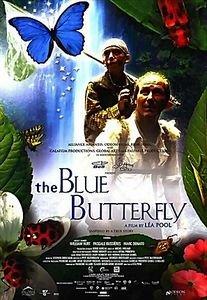 Голубая бабочка на DVD