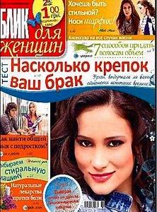 Сексуальная жизнь картофельных парней на DVD